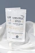 Pleťová Maska Karlovarské bahno